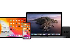 首个iOS13、iPadOS和macOS公测版发布 果粉要抢先体验吗?