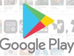 安卓用户小心!谷歌商店竟然有超过2000个危险应用