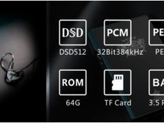【大音希声,大道至简】Pocket HIFI U6 参考级音频播放器正式发布