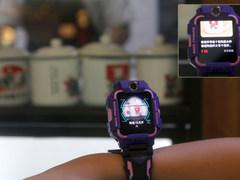 一名二胎父母给孩子体验小天才电话手表Z6后的优缺点总结