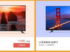 万博manbetx客户端推暑期活动,万博manbetx客户端人工智能电视低至699元