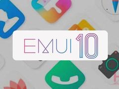 华为EMUI10第一批适配机型曝光 共35款机型