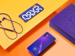 颜值爆表!华为nova 5 Pro仲夏紫星耀限定礼盒开售