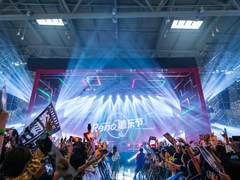 OPPO Reno造乐节落地重庆 华语乐坛十大金曲榜单公布让原创发声