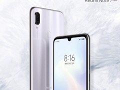 """小金刚Redmi Note 7又出新配色,颜色起名""""镜花水月"""""""