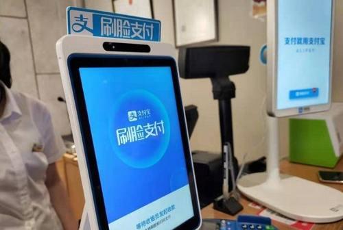 http://www.xqweigou.com/zhifuwuliu/38259.html