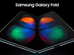 Galaxy Fold 强势回归,这次它准备好了吗?
