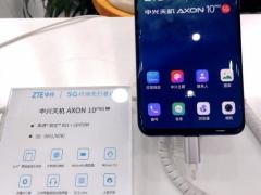 抢占先机!中兴天机Axon 10 Pro 5G版将于7月23日开启预约