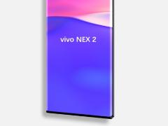瀑布屏?vivo NEX 2 渲染图曝光!
