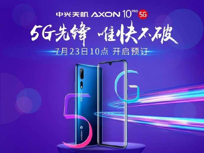 打响5G第一枪!首款5G手机10点正式预售 价格首曝