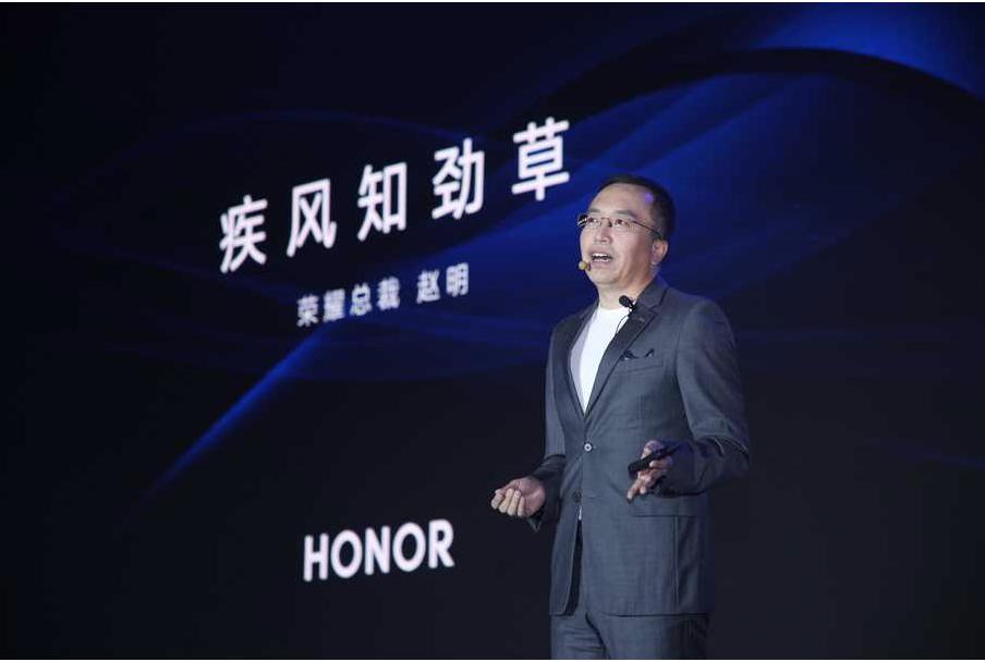 荣耀总裁赵明GMIC主题演讲:荣耀就是华为面向年轻人的科技潮牌