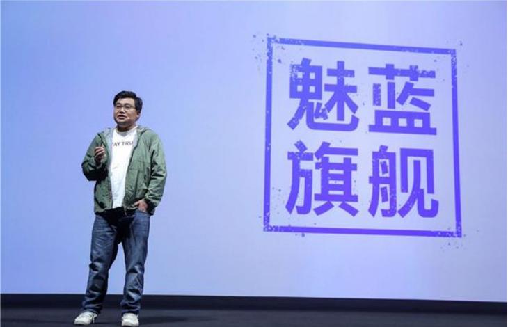 电子烟行业太吵 魅族前高级副总裁李楠将投身教育行业
