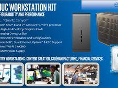 Intel将发布工作站级NUC:最高搭载至强处理器和独显