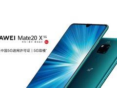 华为Mate 20 X (5G)今日正式开售 率先开启5G双模极速6合—极速6合五分钟时代