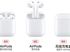 airpods只能连接一只