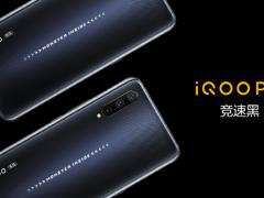 iQOO Pro 5G正式发布 3798元起!