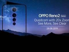沈义人再爆料 OPPO Reno2拍摄将有大升级
