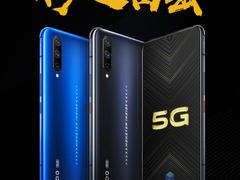 真香!iQOO Pro 5G预售秒售罄,8月29日将放量预售