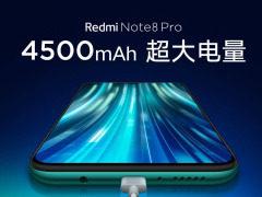 还在担心Redmi Note 8 Pro的功耗和发热问题?卢伟冰这样回应