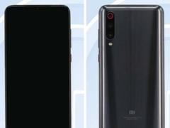 起售价低于3899元?小米9S 5G版能否成为最便宜的5G大发快3计划—大发快三口诀?