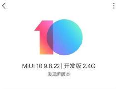 酸了!小米大发快3计划—大发快三口诀Android 10推送安排上了
