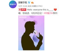 """""""现男友""""李现代言荣耀20系列新机?买就完事了"""