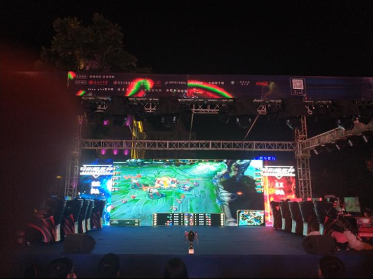 飞利浦猛腾系列高画质游戏电竞显示器助燃巢湖市地区英雄联盟争霸赛 点燃夏末激情