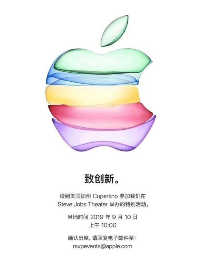 苹果旗舰店店9月20日苹果纽约第五大道立方体旗舰店从新怒放