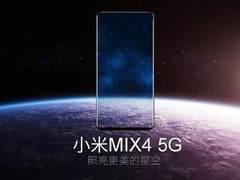 刷新屏占比?小米MIX 4谍照曝光:无刘海+超窄边框