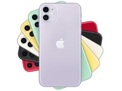 """唏嘘!苹果""""截胡"""",让iPhone11挪Logo的重磅功能没了"""