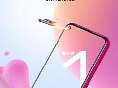 荣耀Play3开售倒计时1天!潮流新风向仅需999元