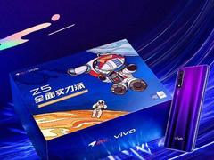 vivo Z5联名定制礼盒9.17正式上线 到手价1798元