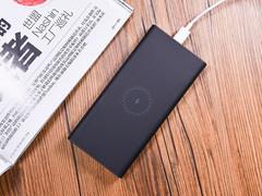 有线无线都能充/仅129元 小米无线充电宝青春版开箱