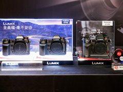 松下LUMIX S1H国内正式发布 首台可拍6K视频双原生ISO无反相机