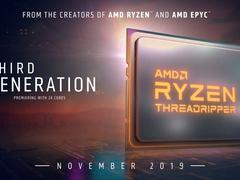 "AMD 11月将再推新品:除了锐龙9 3950X,还有这个""怪兽"""