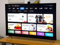 步入大屏社交互动时代 创维55H90智慧社交电视评测