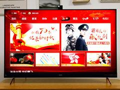 典雅金配藏蓝色无损透声幕 创维55H90智慧社交电视欣赏