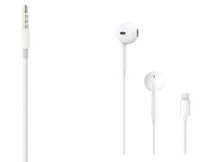 苹果耳机怎么区分一代二代?
