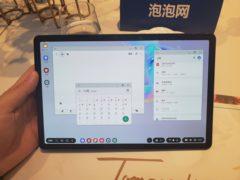 三星Galaxy Tab S6 新品品鉴会:同屏多任务太爽了