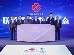 5G时代终于要来了!中国联通已建设开通2.8万个5G基站