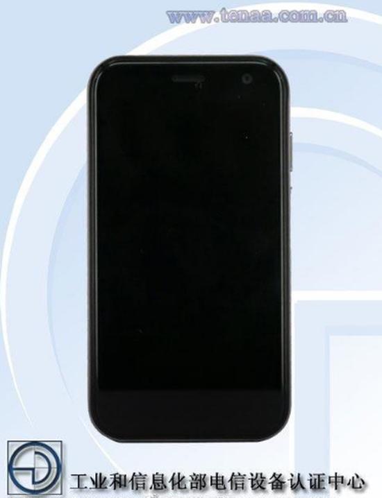 真·小手机!Palm入网工信部:3.3英寸小屏+IP68 防尘防水