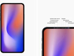 告别刘海屏?2020年iPhone或将使用新外形,5G 新材质天线更宽
