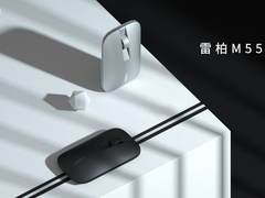 硬朗商务,雷柏M550无线充电版多模式无线鼠标上市