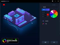 支持雷蛇联动调控 !GALAX Aurora Sync这次升级可厉害了