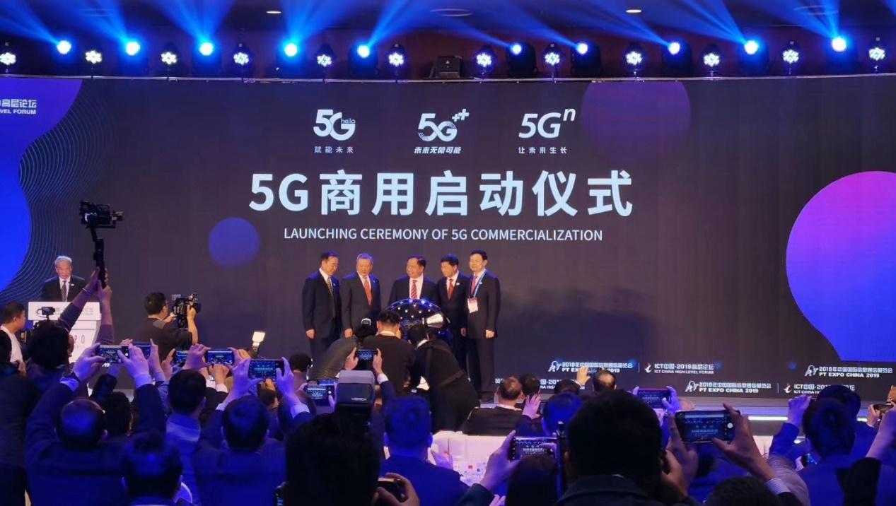 5G套餐正式启动,华为Mate30系列5G版11月1日开售