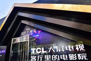 惊喜的不只是价格 TCL大屏电视新品初体验