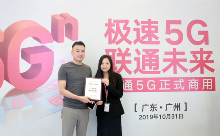 南京手机靓号抢疯啦!广东联通推出5G套餐专属靓号 任你挑选
