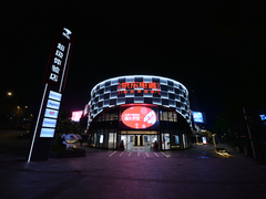 11.11硬核电剁手攻略:重庆京东超体开业优惠多多
