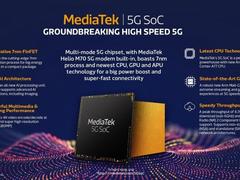 曝光:联发科将推5G芯片,11月26日正式发布