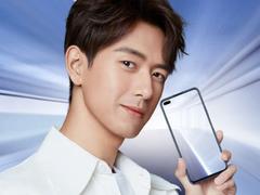 荣耀V30官宣!5G双模+多维相机矩阵将在11月26日揭晓!